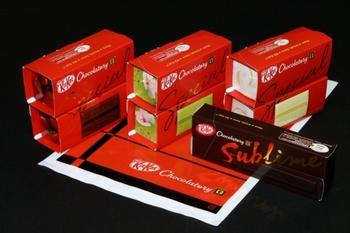 20140228_KitKat_01.jpg