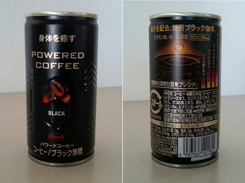 20140411_POWERED COFFE.jpg